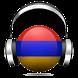 Armenia Radio - Armenian FM (Հայաստանը ռադիո) by Jyjy Studio Free App