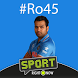 Rohit Sharma's Cricket News by RightNow Digital