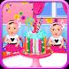 Baby Twins Celebration by RoyalGames
