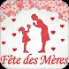 SMS Fête des Mères 2017 by AKA DEVELOPER
