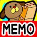 Memo Pad Widget DOGS Free by peso.apps.pub.arts