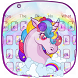 Cute Unicorn Keyboard Theme by Super Cool Keyboard Theme