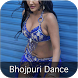 Bhojpuri Dance - Songs - Movies by chili papper apps