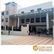 Golden Gate Global School App by BUSI Mobile