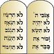 Ten Commandments by Christians Mobile Apps - rosary, prayers & others