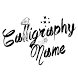 Calligraphy Name by Jim Britain