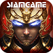 3D Triwar - God of War by Siamgame Mobile