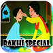 Raksha Bandhan Special by Shivaay Dev