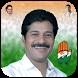 Revanth Reddy - Congress Party by Mydwayz