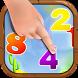 تعليم الارقام الانجليزية Learning Numbers For Kids by تعريب