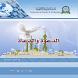 الدعوة والدعاة by جامعة العلوم والتكنولوجيا - اليمن