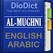 English->Arabic Dictionary by QTranslator