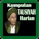 Tausiyah Islam Lengkap by TuriPutihStudio