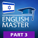 ENGLISH MASTER PART 3 (30003d) by Speakit.TV