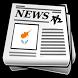 Cyprus News by Poriborton