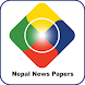 Nepal News papers Online App by News Hunting