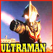New Ultraman Nexus Hint