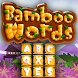 Bamboo Words-Quiz Challenge! by Guave Games