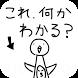 What Japan - Osaka special by (株)面白革命capsule+