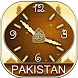 Pakistan (PK) Prayer Times by Kookydroid Apps