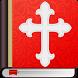 Christian Standard Bible by Bible offline