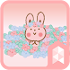 Pastel's Flower Launcher theme by SK techx for themes