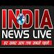 India News Live by Examwe