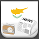 Cyprus Radio News by Greatest Andro Apps