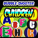 Bubble Shooter Children by Adam Game