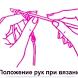 Как научится вязать крючком by Михаил Ханцевич