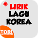 OST Drama Korea Lirik lagu by Tori Dev