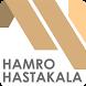 Hamro Hastakala - Handicrafts and Mementos for B2B by CellApp