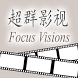 Focus Visions by Fav Apps Pte Ltd