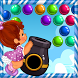 Baby Bubble Fun Free by Bubble Shooter Ball Game for Mobile Free