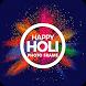 Holi Photo Frame & Editor
