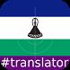 Sesotho English Translator by TheWebValue