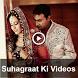 Suhagraat Ki Videos by FUNWORLD