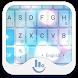 Free New Glass Keyboard Theme by Fashion News