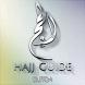 Hajj & Umrah Guide Netherlands by Salsabeel