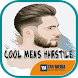 Cool men's hairstyle by YanMedia