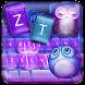 Kawaii cute owl keyboard by Super Keyboard Theme