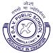 DAV, Ambala by SchoolPad
