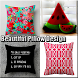 Beautiful Pillow Design by bbsdroid
