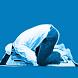 learn prayer-urdu by BSF
