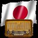 Japan AM FM Radio Stations by WongBuncit Inc
