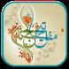 مفاتیح الجنان by adel tehrani