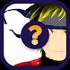 4 Pics Guess Naruto & Boruto Character ? by Guess Anime ,Inc.