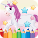 Little Unicorn Coloring Book by KEM DEV GAME
