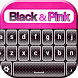 Black and Pink Keyboard Theme by Thalia Photo Corner