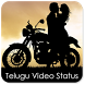 Telugu Video Songs Status by Groming Lil